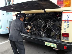整備工場、整備士による車両取扱要領