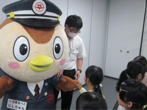 kawaguchi01