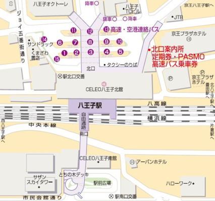 八王子駅(北口)マップ
