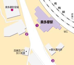 奥多摩駅マップ