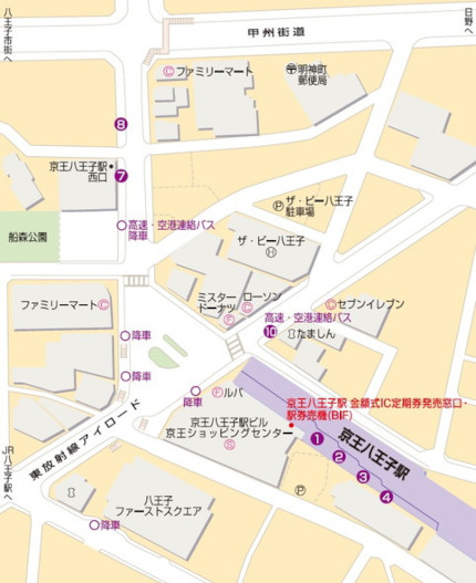 京王八王子駅マップ