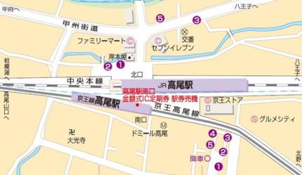 高尾駅南口・北口マップ